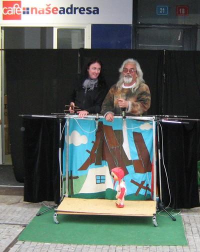 Loutkové divadlo Kopeckých